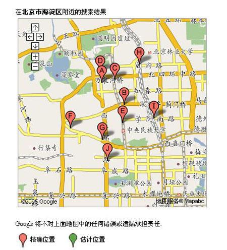 google地图能搜北京大小公园肯德基