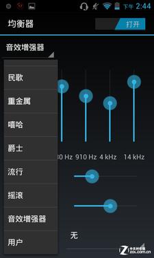双核双卡+超高性价比 蘑菇手机M2评测