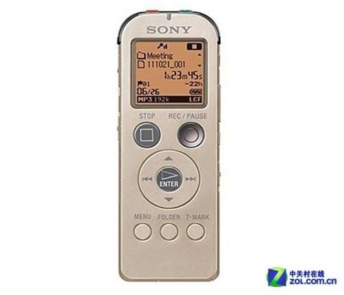 四维导航按键 索尼ICD-UX523F降至730元
