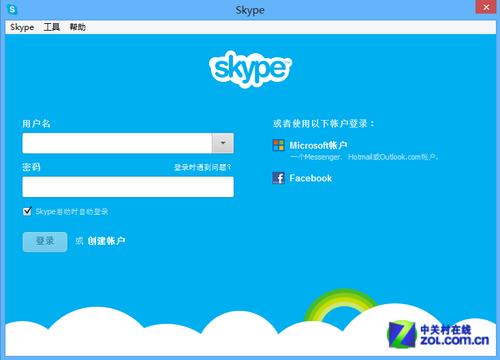 我国用户可绕过TOM版Skype登陆MSN账户