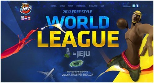 JCE:《街头篮球》世界杯举办地公布