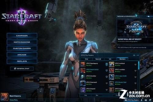 《星际争霸2:虫群之心》在中国免费运营