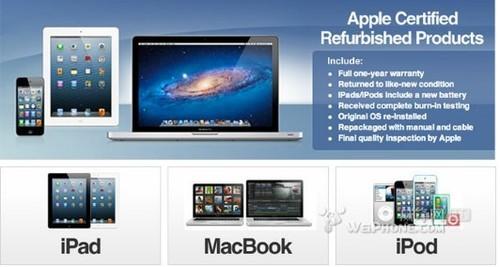 eBay设立专门的苹果授权翻新产品商店
