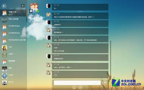 Win8软件精选:Windows 8上的社交生活