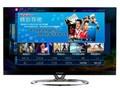 联想智能电视55S61