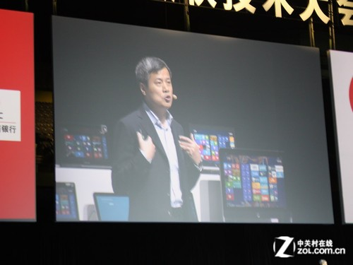 TechED2012工行CIO林晓轩:Win8助银行业务