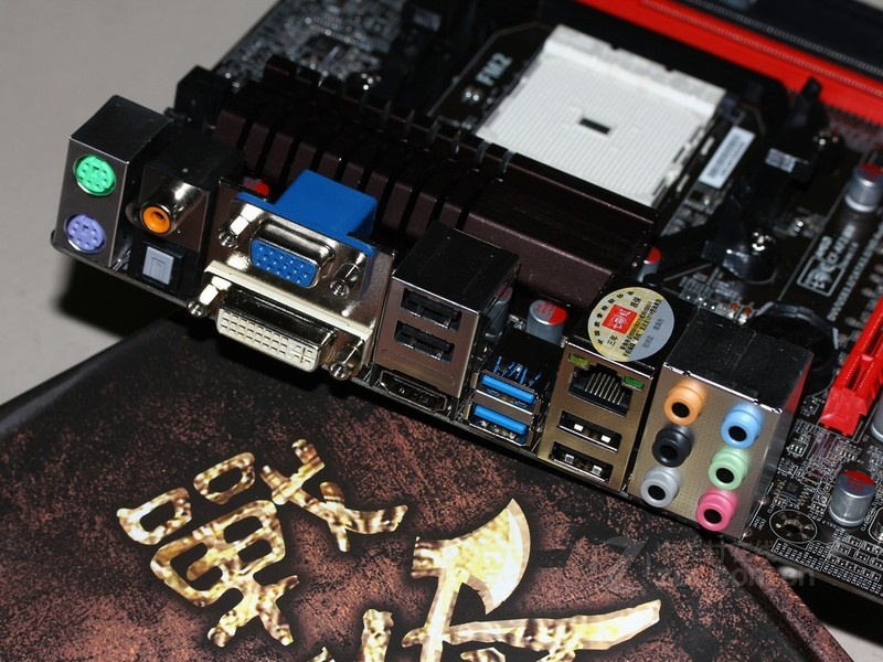 老虎机秘书软件下载:七彩虹战斧c.a75k m2 v14