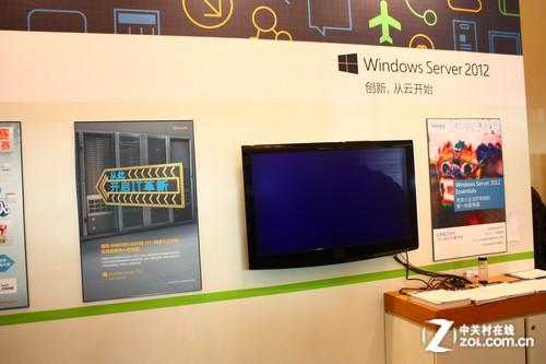 TechEd 2012:微软全明星阵容之Server