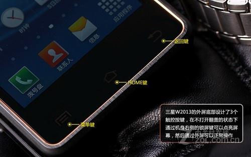 辽宁沈阳三星w2013图片; 三星w2013; 三星w2013手机评测图解