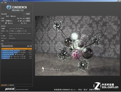 模块化设计 惠普DL380p Gen8服务器评测