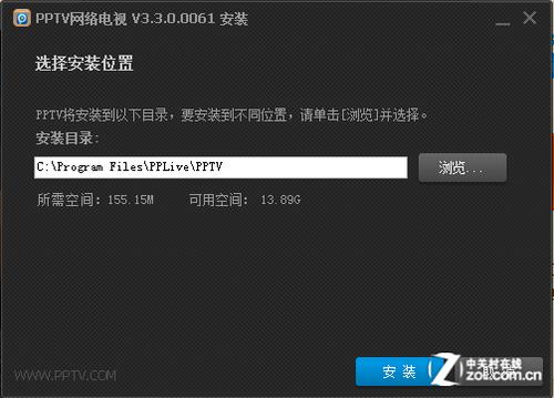 12.27佳软推荐:金山猎豹浏览器2.3发布