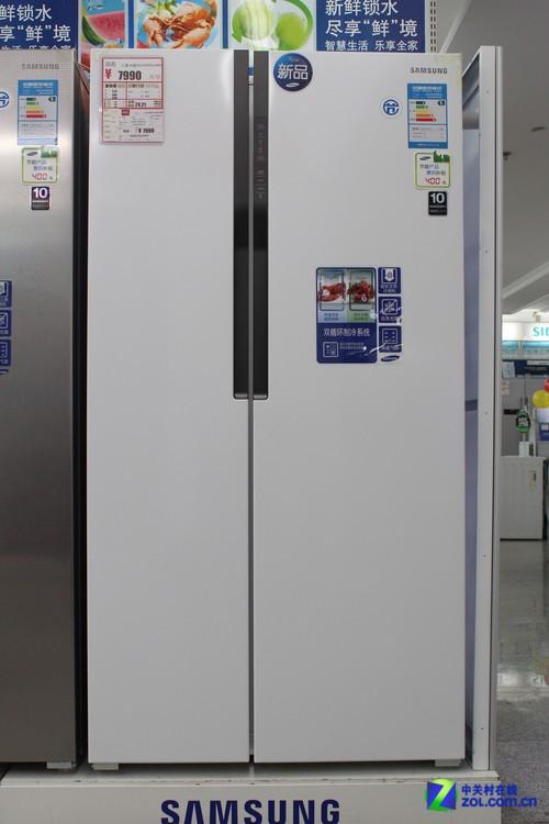 10年保固压缩机 三星对开门冰箱7990元