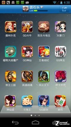 一键下载安装 用手机QQ游戏畅玩斗地主