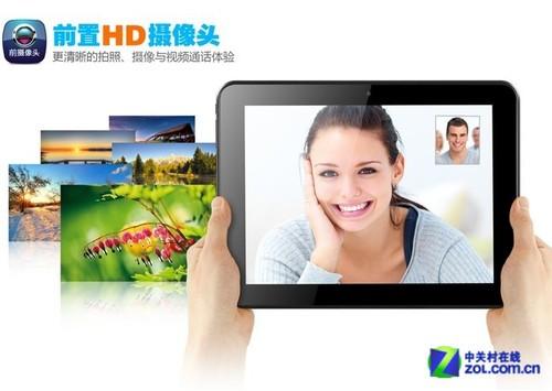 高清屏双核双显 HKC S86仅售599元