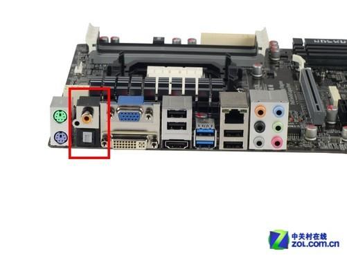同轴光纤都有 数字输出选啥方案最好?
