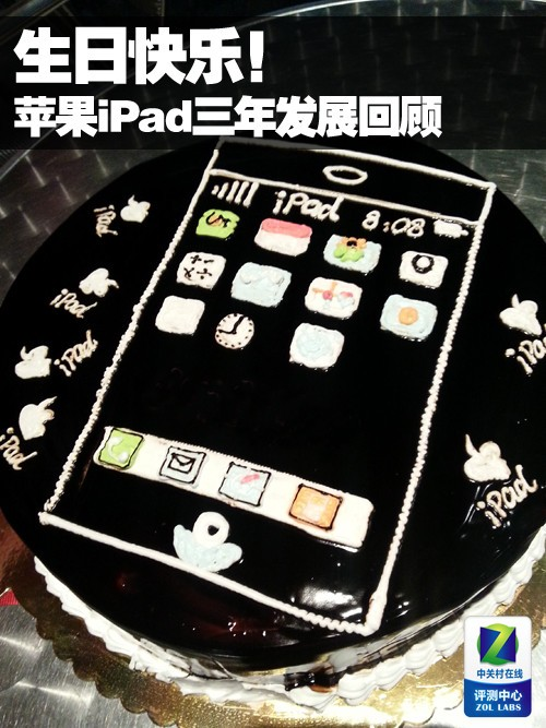 生日快乐 苹果iPad三年发展全面回顾