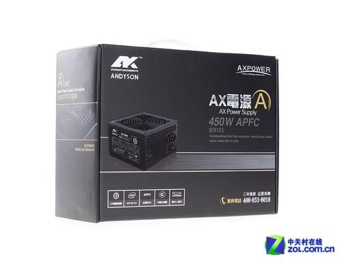 多项专利在身 AX450/550w电源进入市场