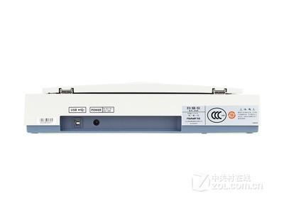彩色快速扫描 方正Z1600广东2099元