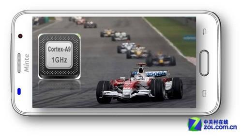 4.5英寸屏幕安卓4.1 明泰W900新品曝光