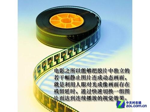 从霍比特人上映 谈48帧电影技术与3D