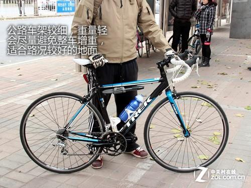 车胎光头自行车精简山地更相比标准多为公路细胎山东省菏泽市高级技工学校图片