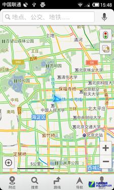 轻松定位导航 百度手机地图使用教程