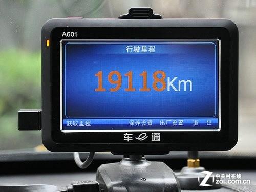 软件升级 车e通A600系列行车OBD新功能高清图片