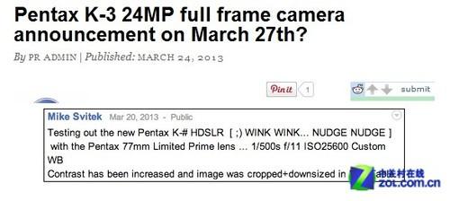 2400万高像素 传宾得K-3全幅本周内发布