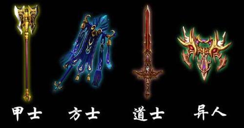 神兵现世《封神榜3》全新七杀武器大揭秘