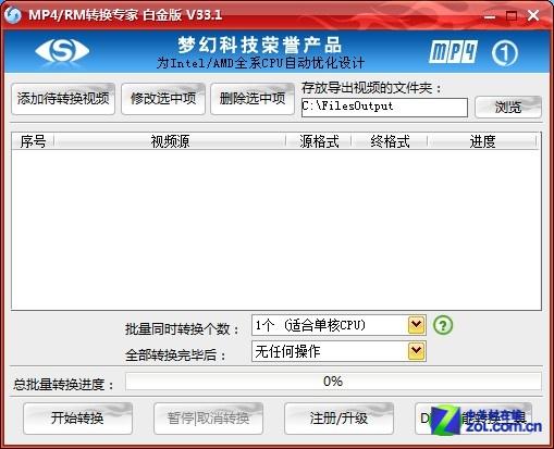 Win8软件摸底:影音格式转换兼容性测试