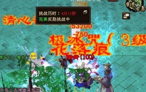 天龙八部虚空幻境副本 门票获得攻略