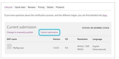 三大人性化功能 WP应用程序开发中心更新