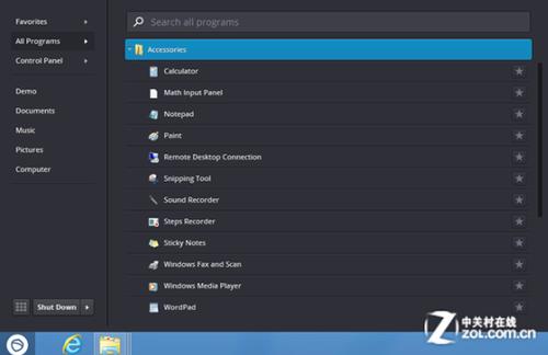 传Windows 8.1开始按钮将回归