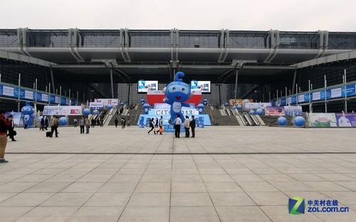 第一届中国电子信息博览会高清现场直击