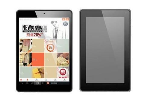 市面上常规7寸平板与速pad mini边框对比