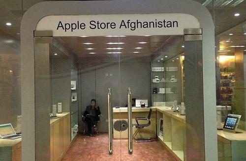 苹果商店也有山寨? 阿富汗店面实拍
