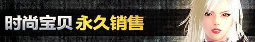 《洛奇英雄传》新品上架!5月商城特惠活动