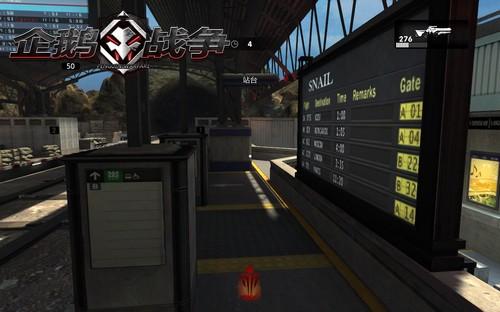 激斗火车站 解析《企鹅战争》新地图玩法