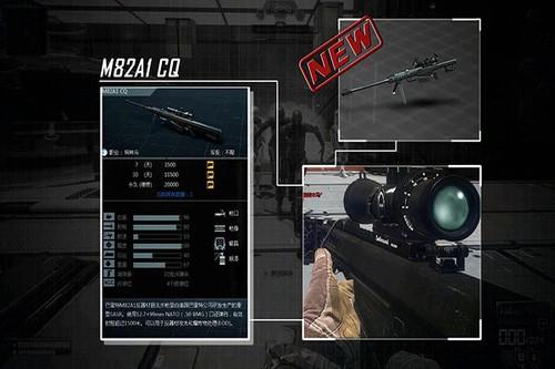 一击毙命《精英部队》新武器巴雷特重狙秒杀