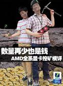 频道文章推广模板(更新日期:2013.06.06)