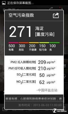 4英寸高性价比 双卡双核机天语W68评测