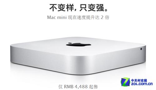 Mac mini竞争者来袭 华硕VivoPC现真容