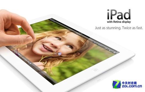 更轻更薄 传苹果iPad 5将配备后置话筒