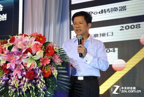 展无线音频霸主雄心 奋达新技术北京发布