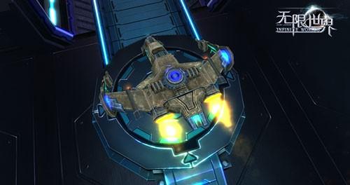 向星际迷航致敬 《无限世界》星际剧情揭秘