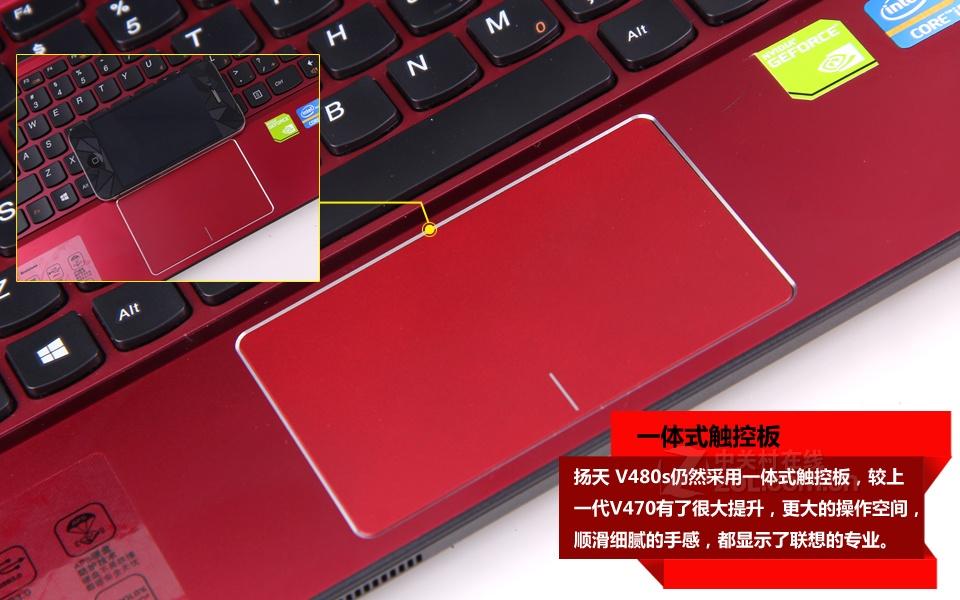 联想v480sa-ifi笔记本电脑评测图解