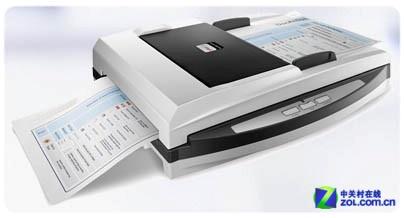 方正高速文档扫描仪Z20D 时尚办公利器