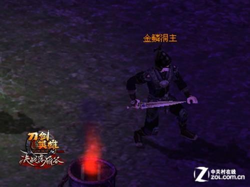 《刀剑英雄》决战落雁谷今日浴血公测