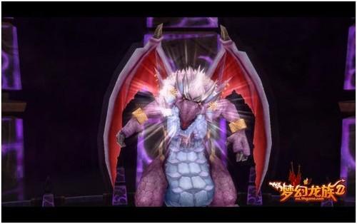 《梦幻龙族II》黑龙全阶段攻略解密