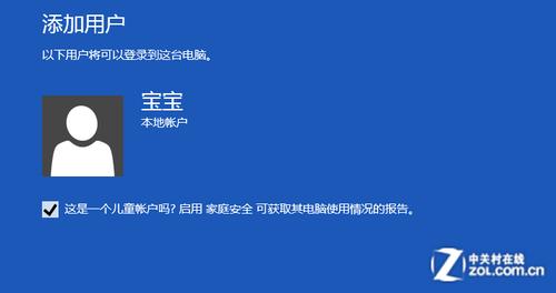 Win8大百科66期:
